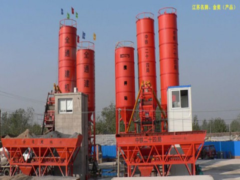 Batching Plant, Concrete Mixer, Knock Down Office